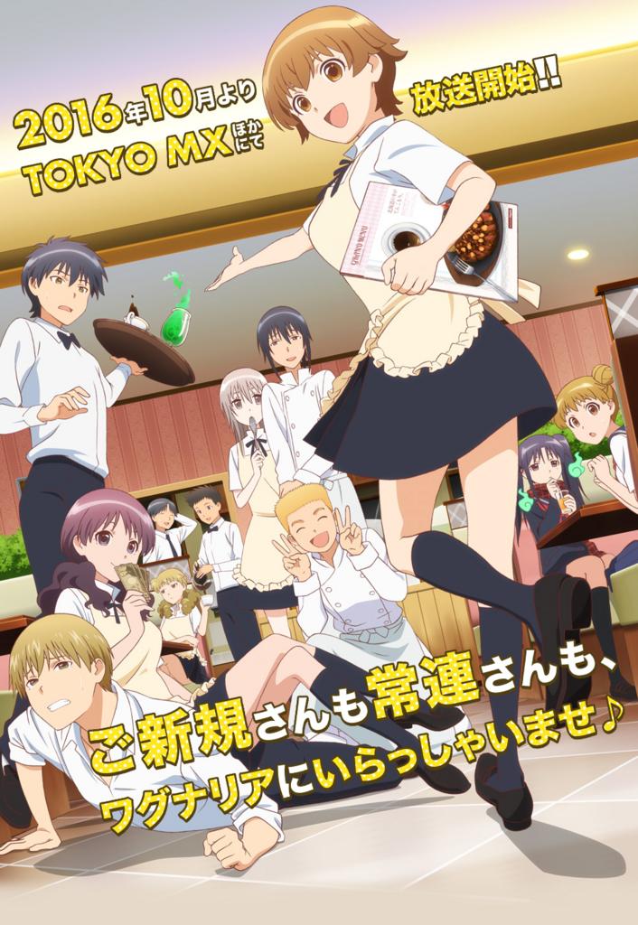 f:id:nanamiso_poke:20161008132709j:plain