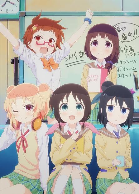 f:id:nanamiso_poke:20161008134255j:plain