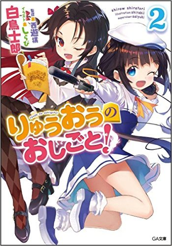 f:id:nanamiso_poke:20170303205700j:plain