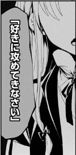 f:id:nanamiso_poke:20170305162854p:plain