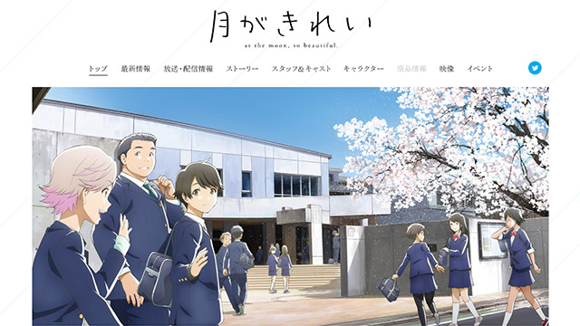 f:id:nanamiso_poke:20170417213714j:plain