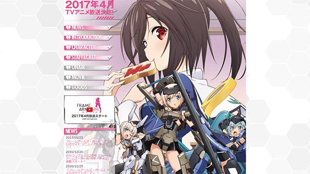 f:id:nanamiso_poke:20170417221802j:plain