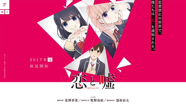 f:id:nanamiso_poke:20170804225141j:plain