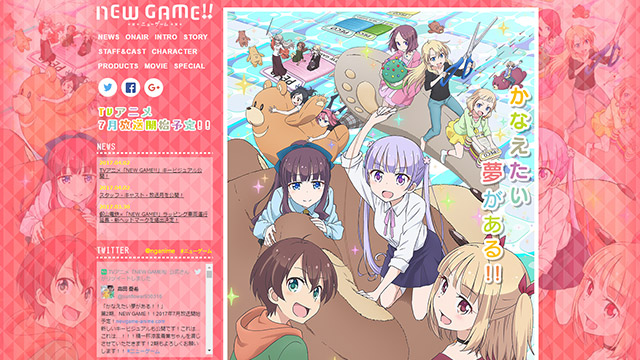 f:id:nanamiso_poke:20170804231111j:plain