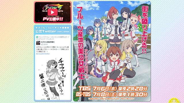 f:id:nanamiso_poke:20170804234208j:plain