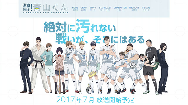 f:id:nanamiso_poke:20170804235118j:plain