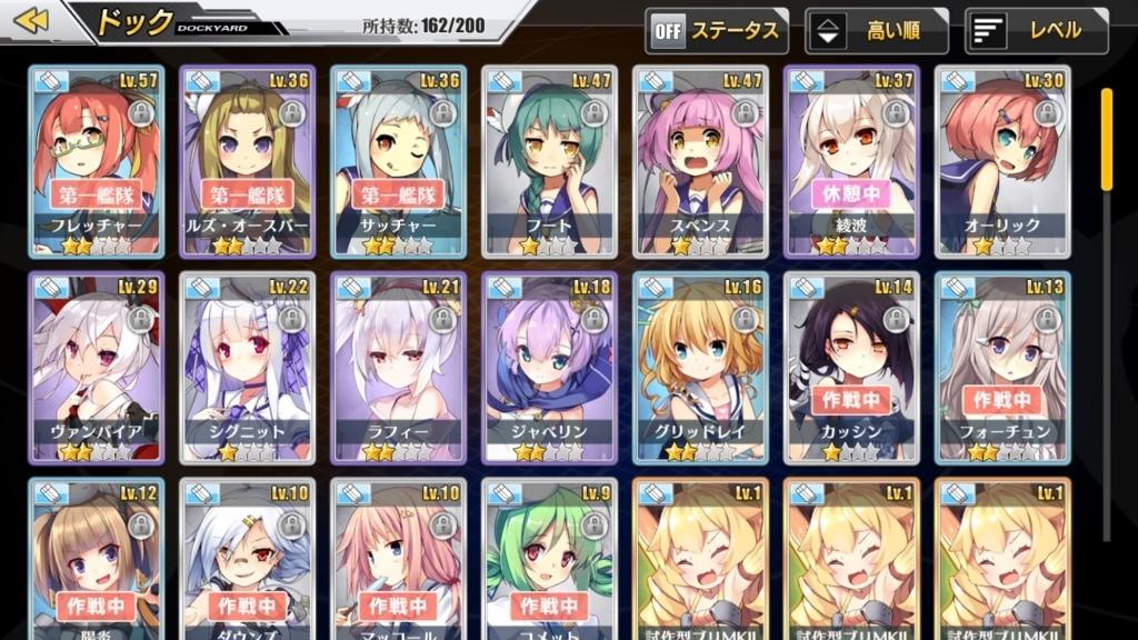 f:id:nanamiso_poke:20171012202558j:plain