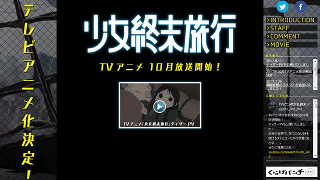 f:id:nanamiso_poke:20171026040307j:plain