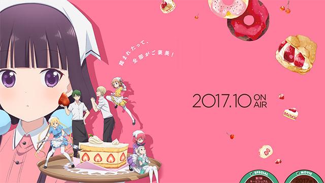 f:id:nanamiso_poke:20171026041314j:plain