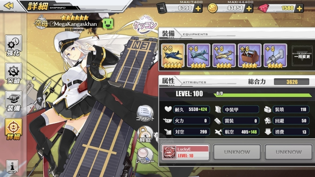 f:id:nanamiso_poke:20171110014035j:plain