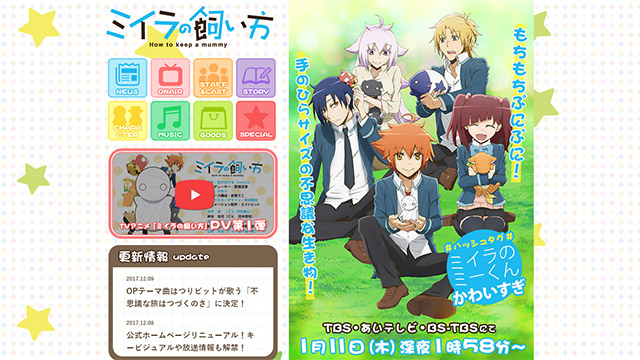f:id:nanamiso_poke:20180119090516j:plain