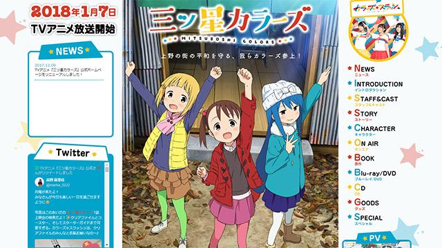 f:id:nanamiso_poke:20180119090707j:plain
