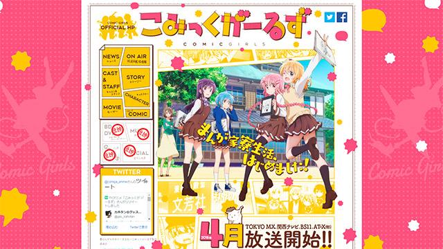 f:id:nanamiso_poke:20180423025658j:plain