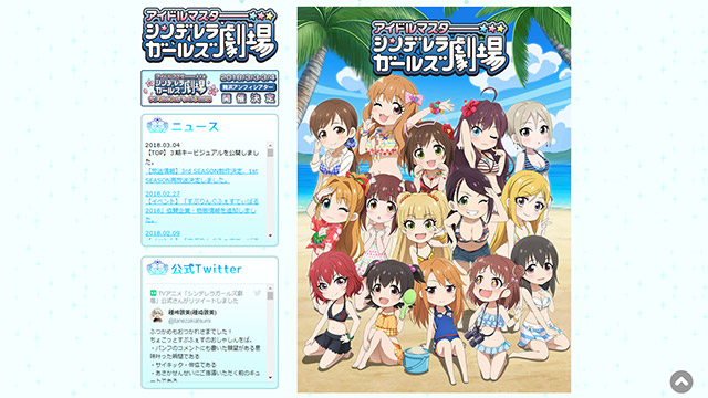 f:id:nanamiso_poke:20180718223615j:plain