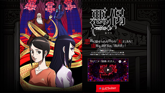 f:id:nanamiso_poke:20180718224101j:plain