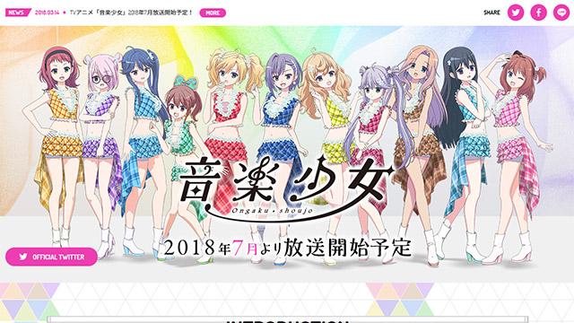 f:id:nanamiso_poke:20180718225147j:plain