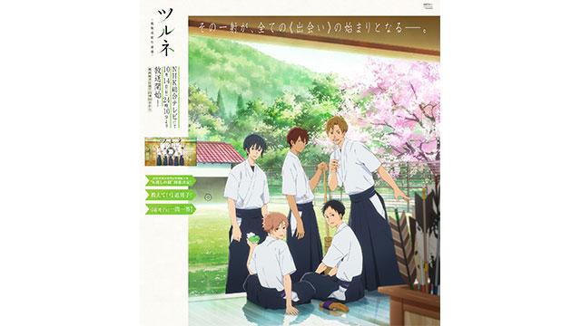 f:id:nanamiso_poke:20181022224042j:plain