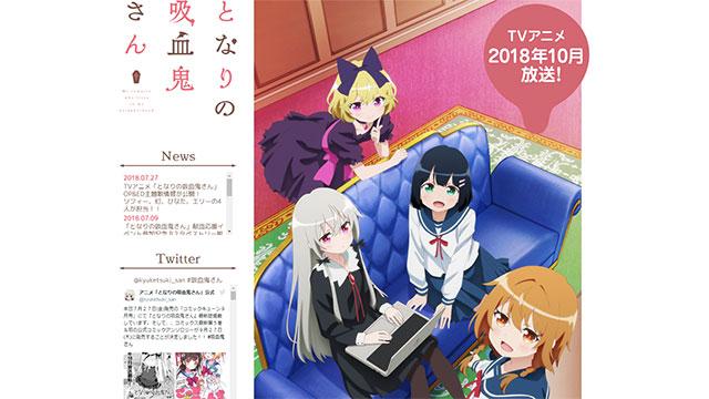 f:id:nanamiso_poke:20181022225426j:plain