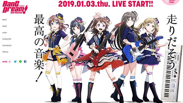 f:id:nanamiso_poke:20190116103332j:plain