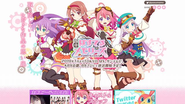 f:id:nanamiso_poke:20190116103710j:plain