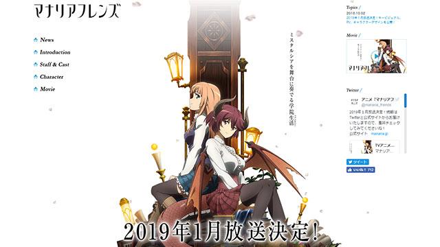 f:id:nanamiso_poke:20190116103949j:plain