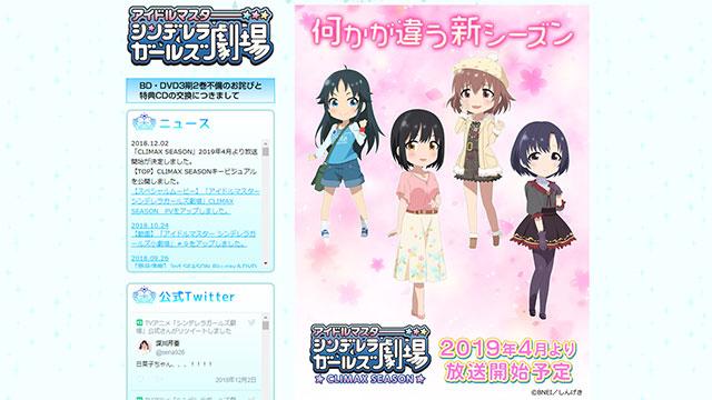 f:id:nanamiso_poke:20190416041643j:plain