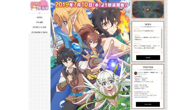 f:id:nanamiso_poke:20190714051620j:plain