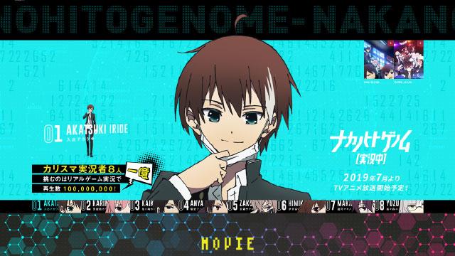 f:id:nanamiso_poke:20190714070945j:plain