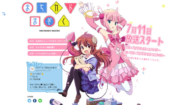 f:id:nanamiso_poke:20190714072429j:plain