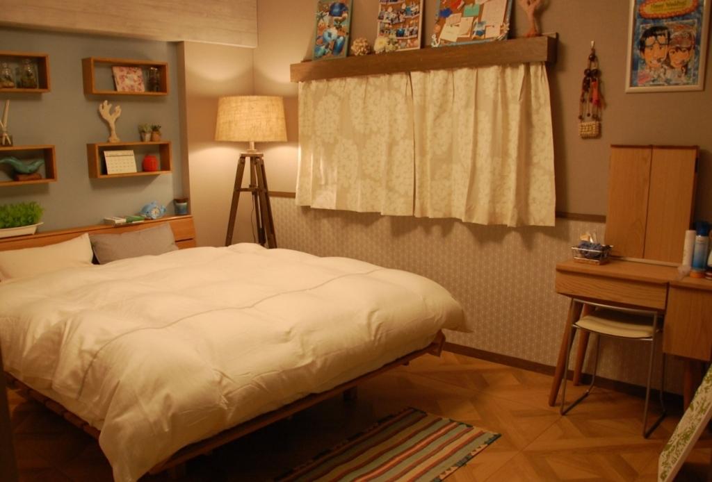 ドラマ「隣の家族は青く見える」で使われているベッド