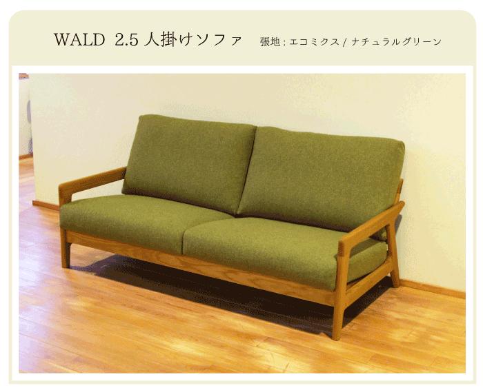 f:id:nanamiu:20180128140747p:plain