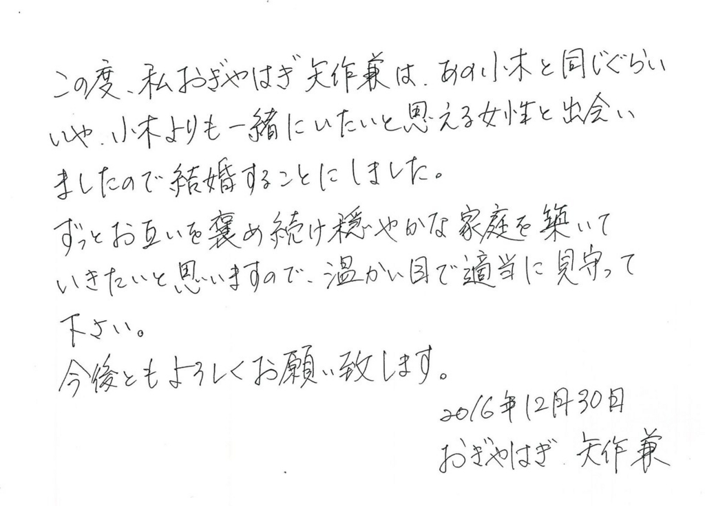 f:id:nanamiura:20161231201649j:plain