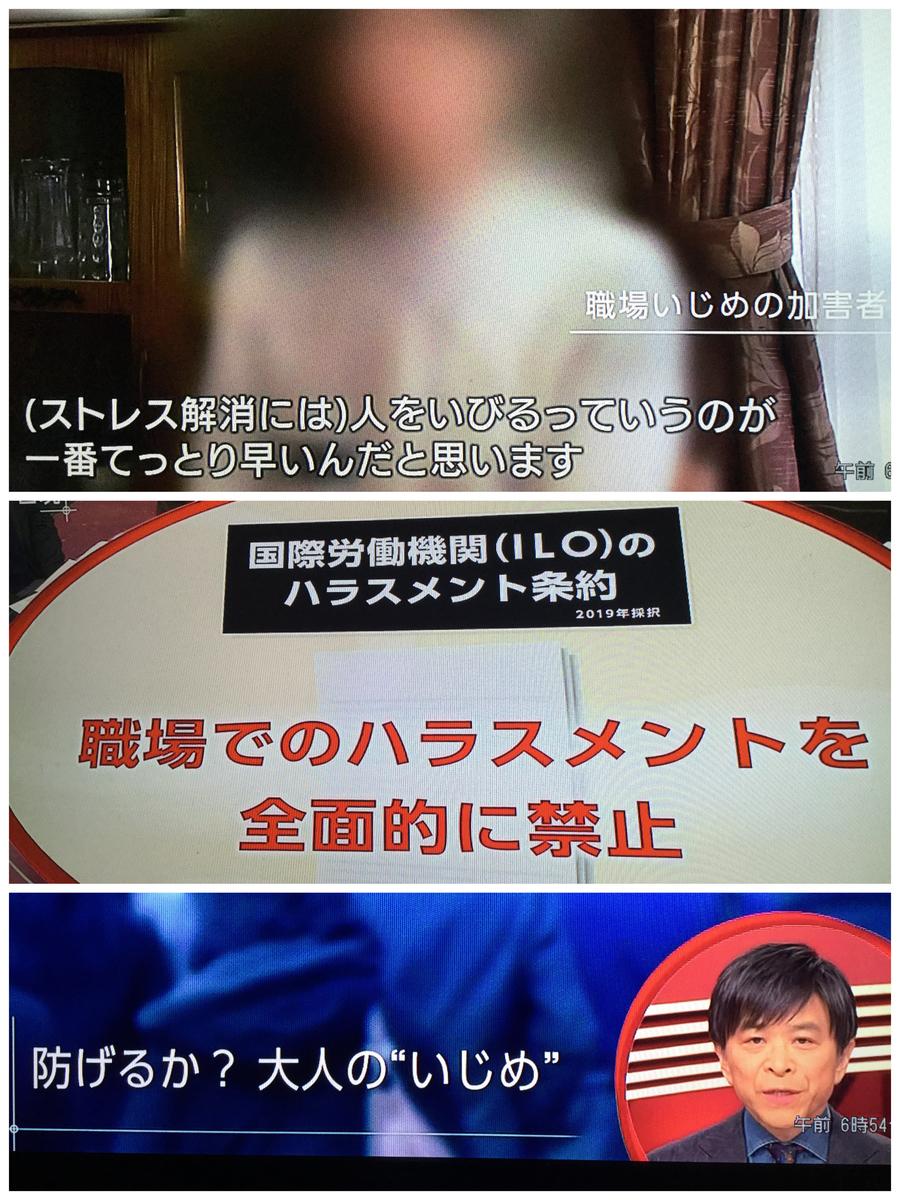 f:id:nanamiyuki:20200203192613j:plain