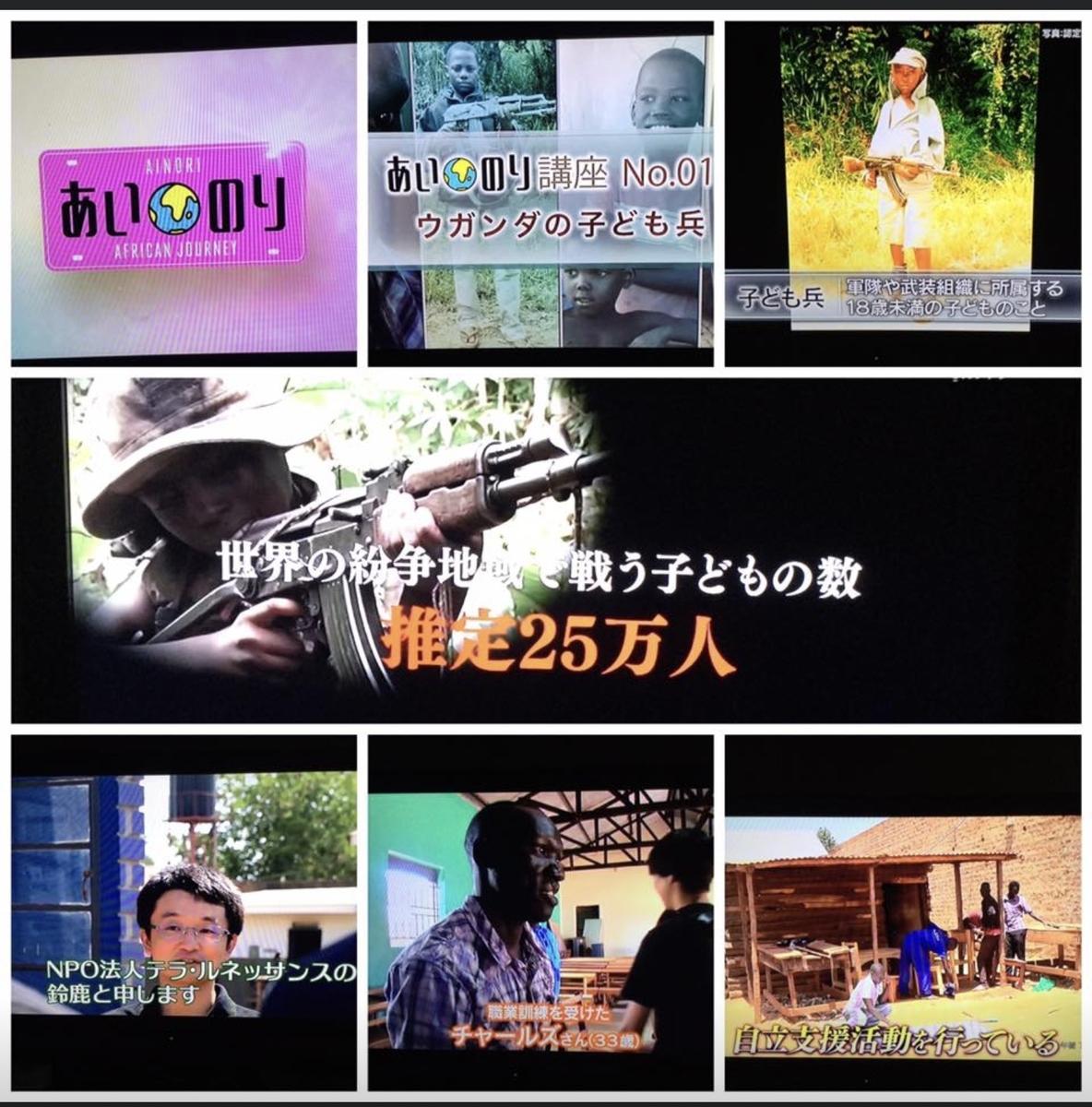 f:id:nanamiyuki:20200315212700j:plain