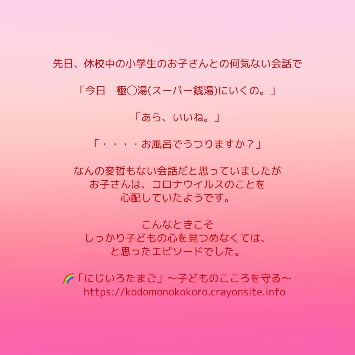 f:id:nanamiyuki:20200408205748j:plain