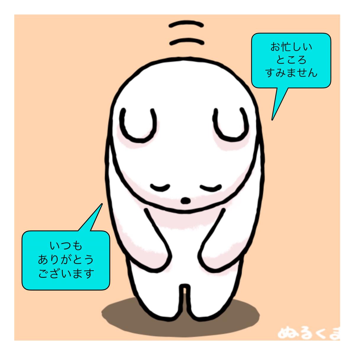 f:id:nanamiyuki:20201229205354j:plain