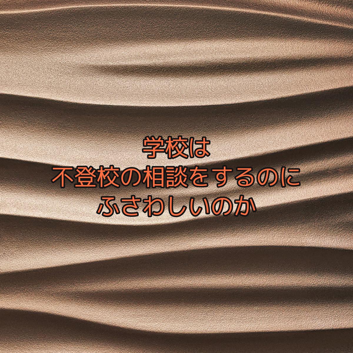 f:id:nanamiyuki:20210505182415j:plain