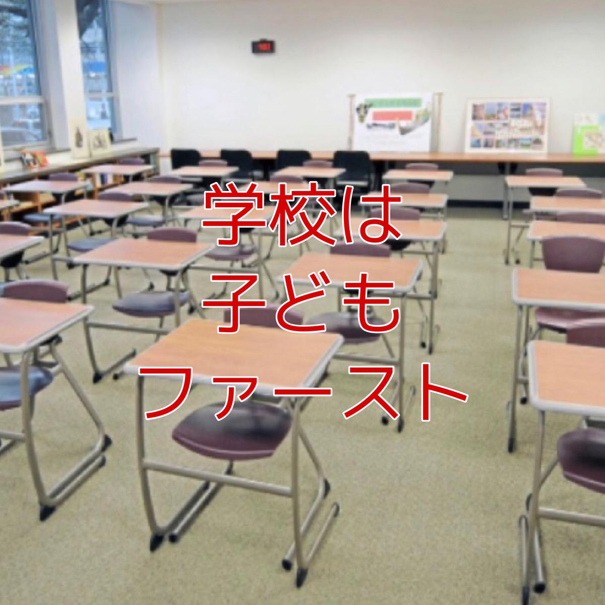 f:id:nanamiyuki:20210511164222j:plain