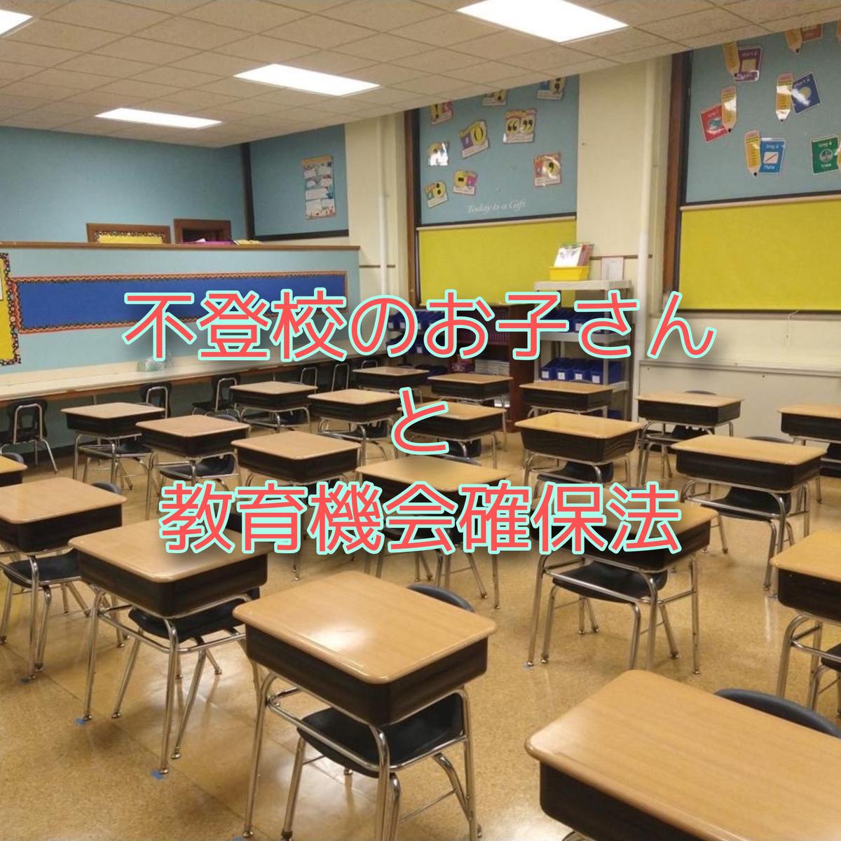 f:id:nanamiyuki:20210512150712j:plain