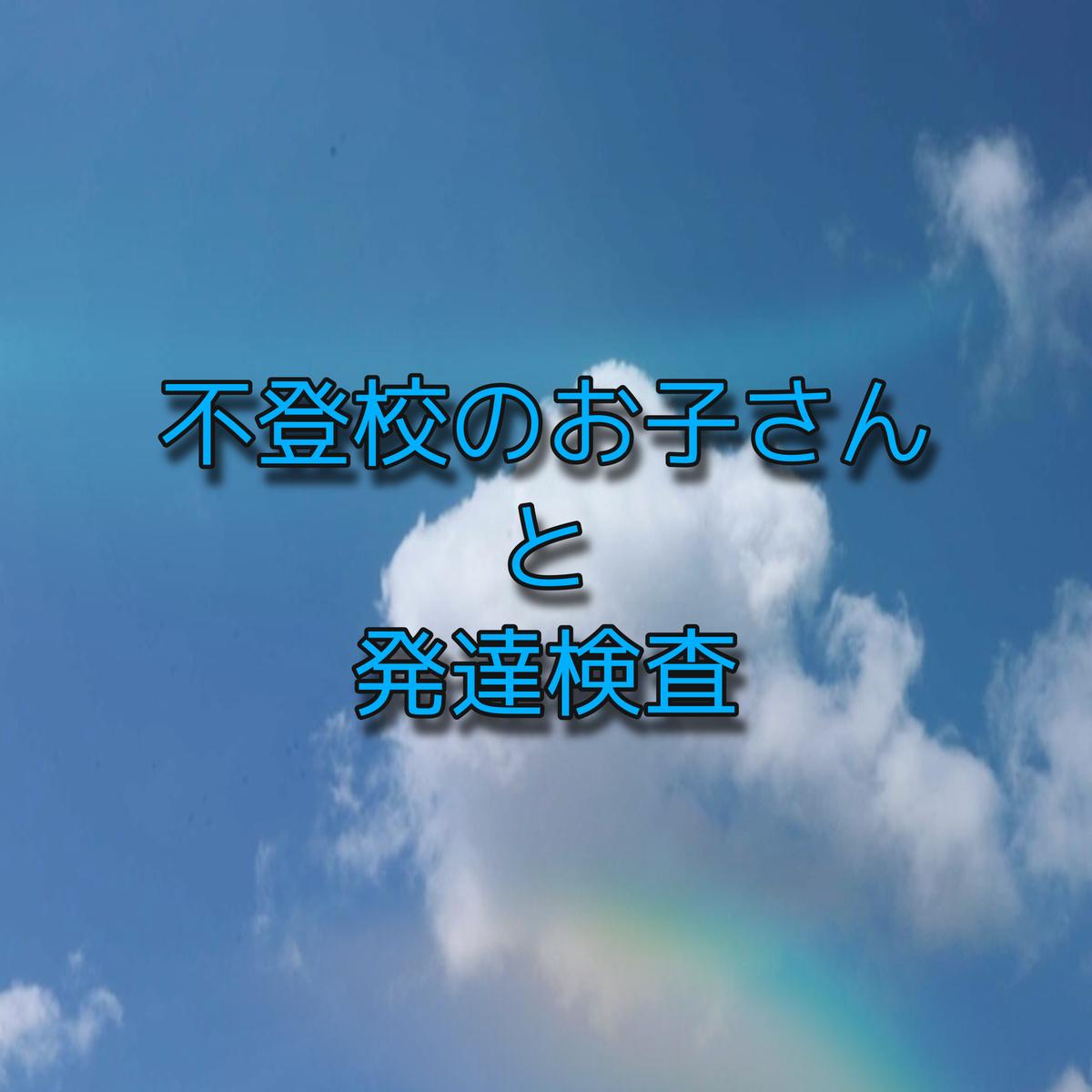 f:id:nanamiyuki:20210513204751j:plain
