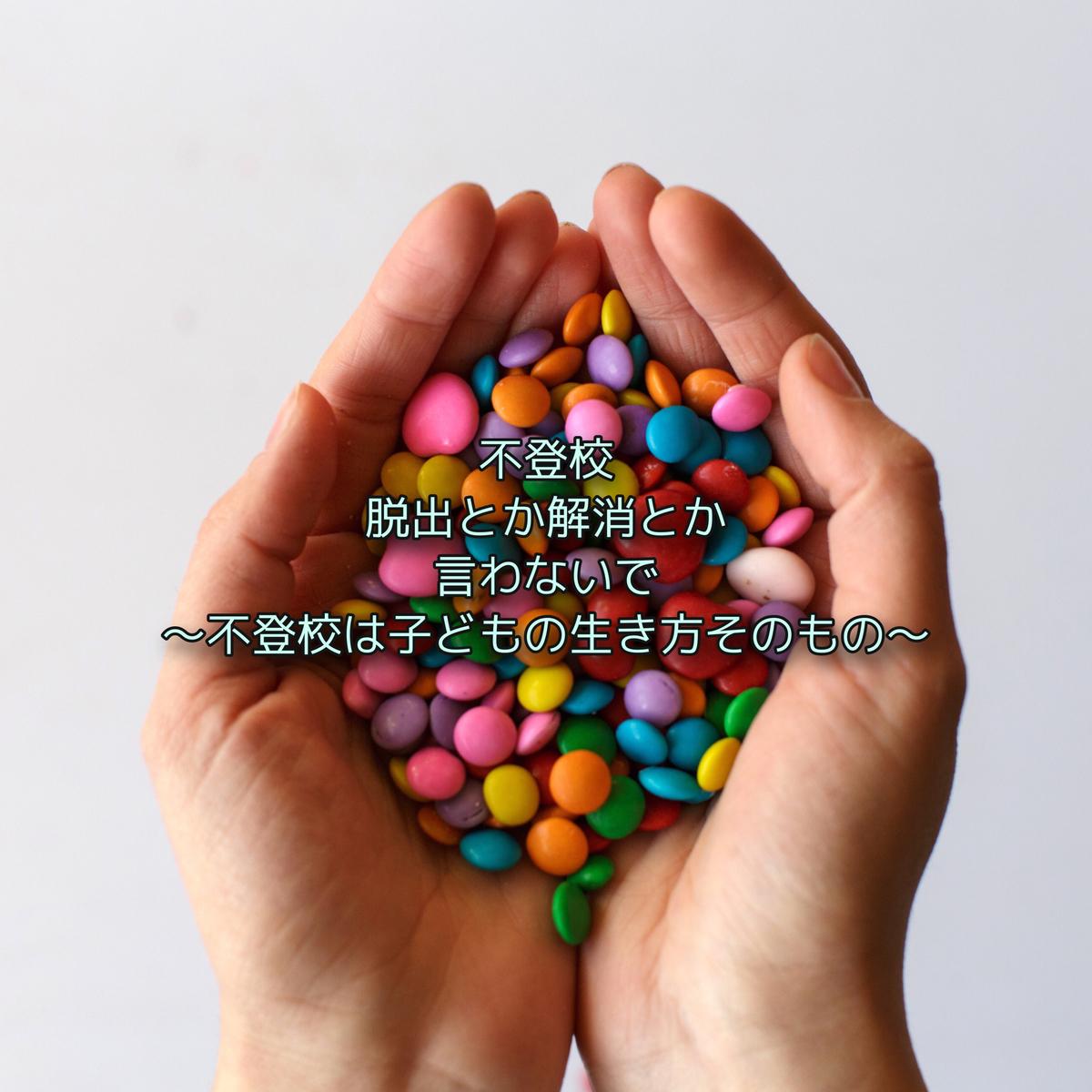 f:id:nanamiyuki:20210517112330j:plain
