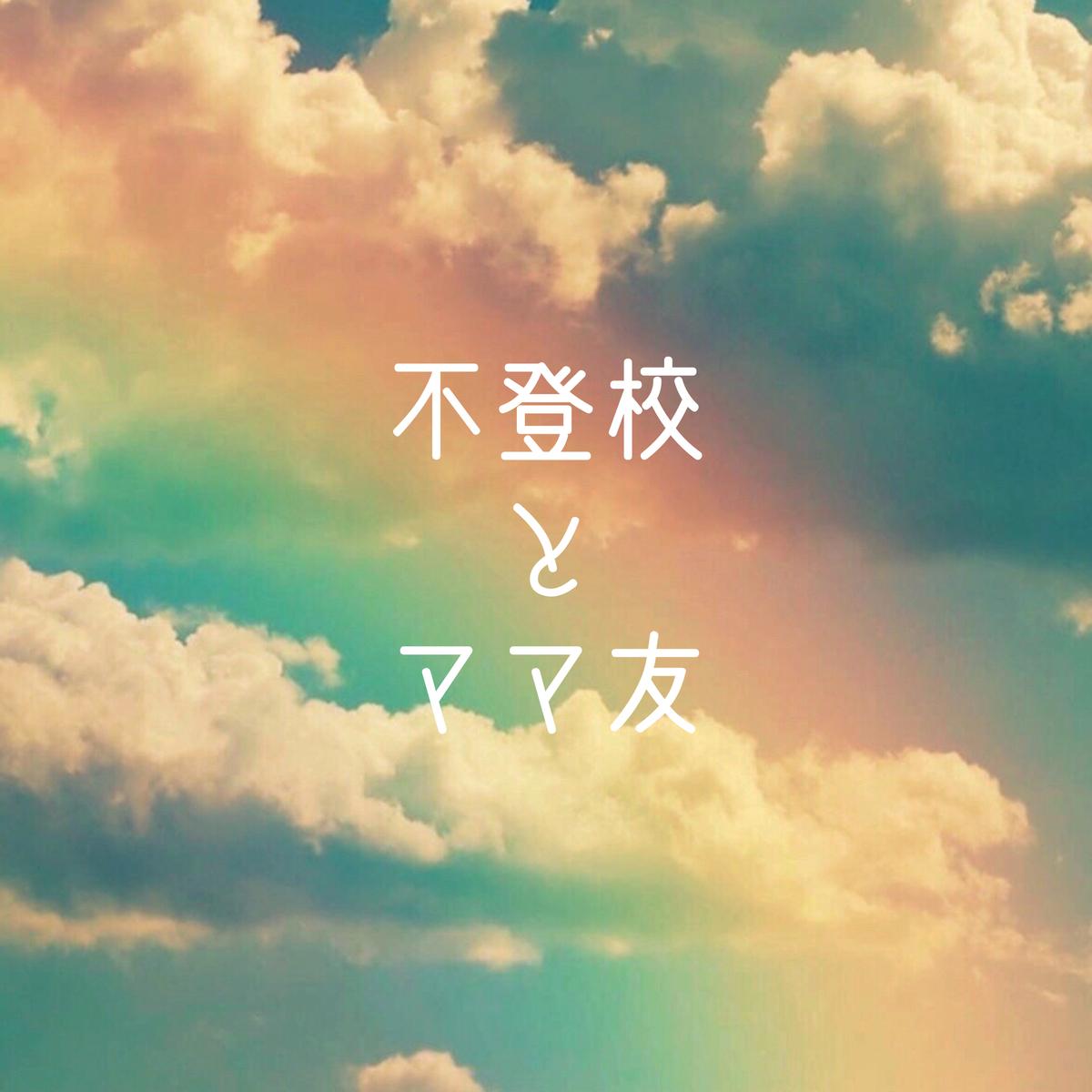 f:id:nanamiyuki:20210519072034j:plain
