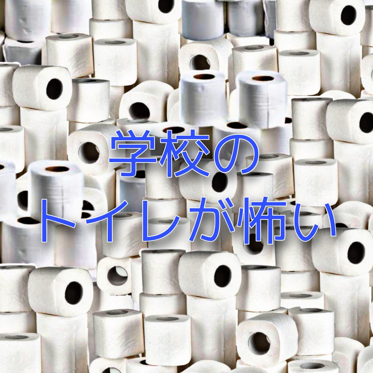 f:id:nanamiyuki:20210525160105j:plain