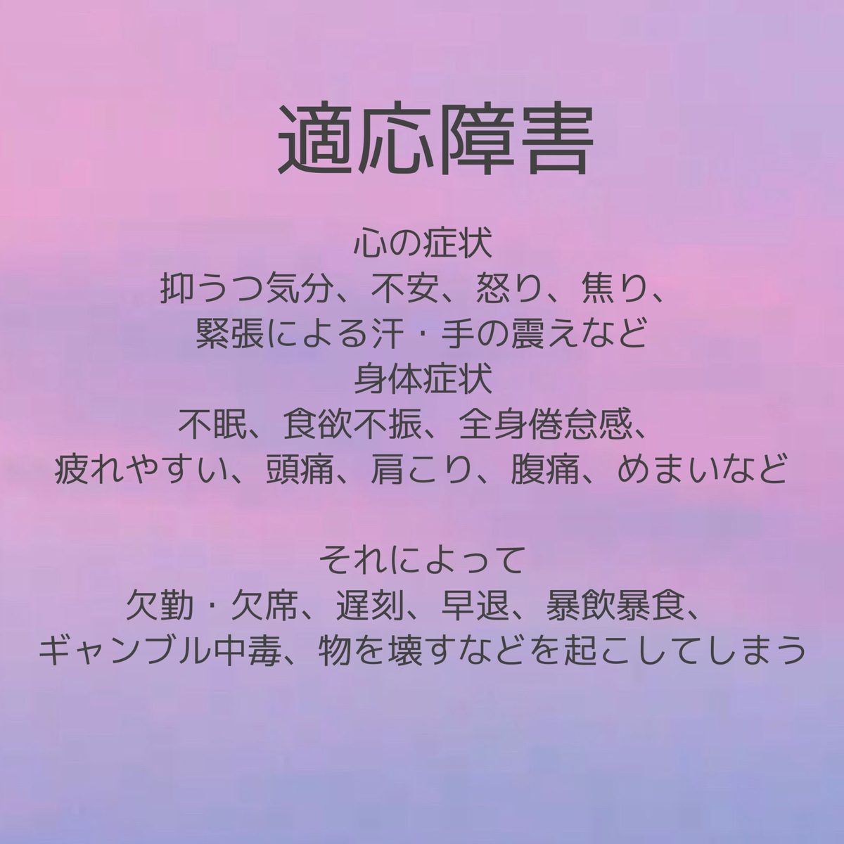 f:id:nanamiyuki:20210529153615j:plain