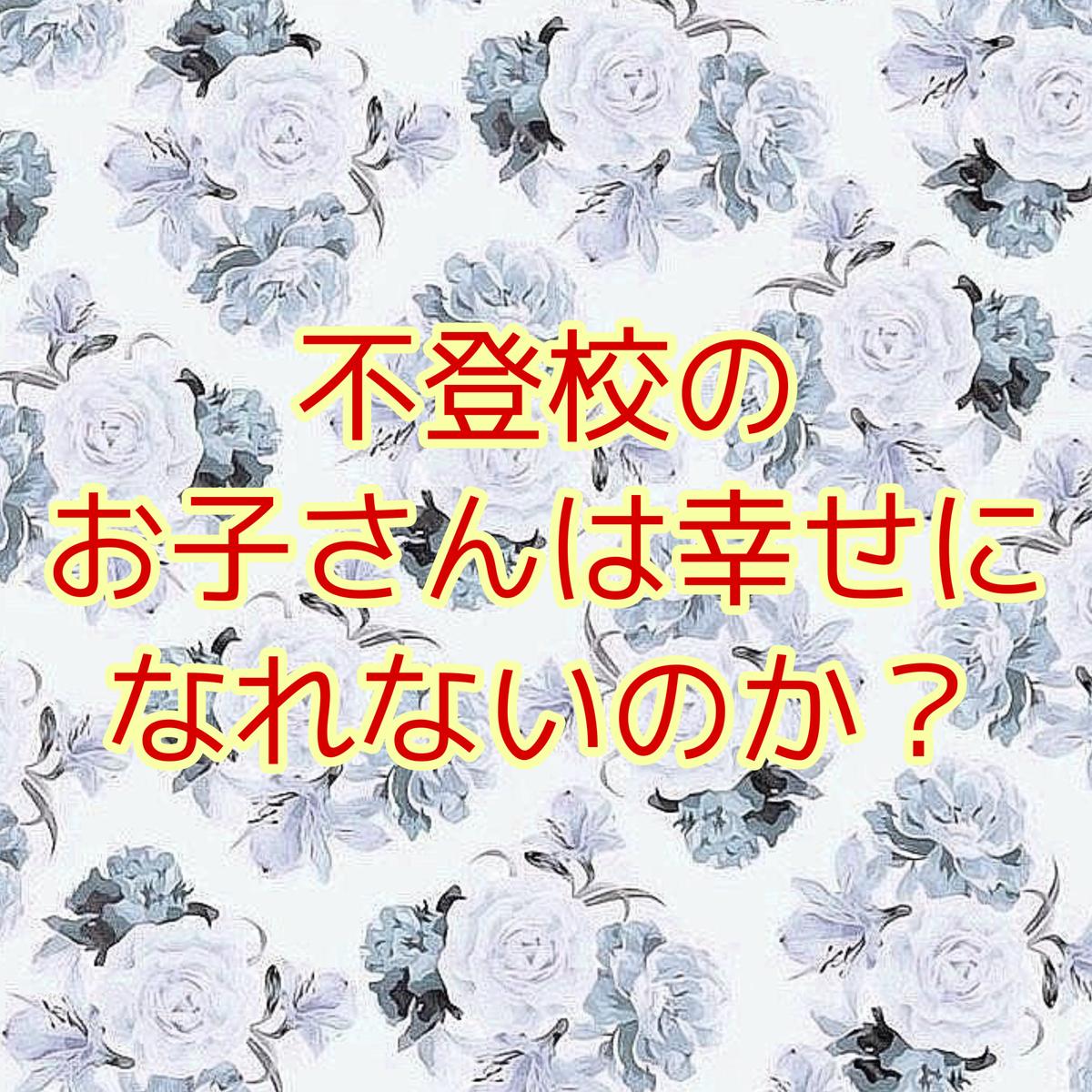 f:id:nanamiyuki:20210712082431j:plain