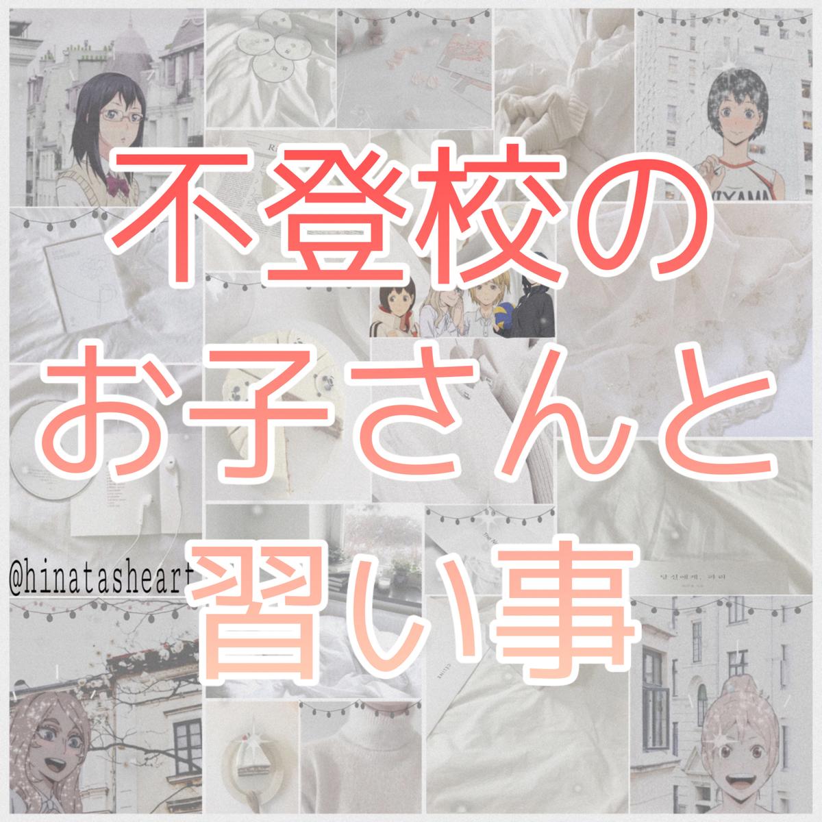 f:id:nanamiyuki:20210714162016j:plain