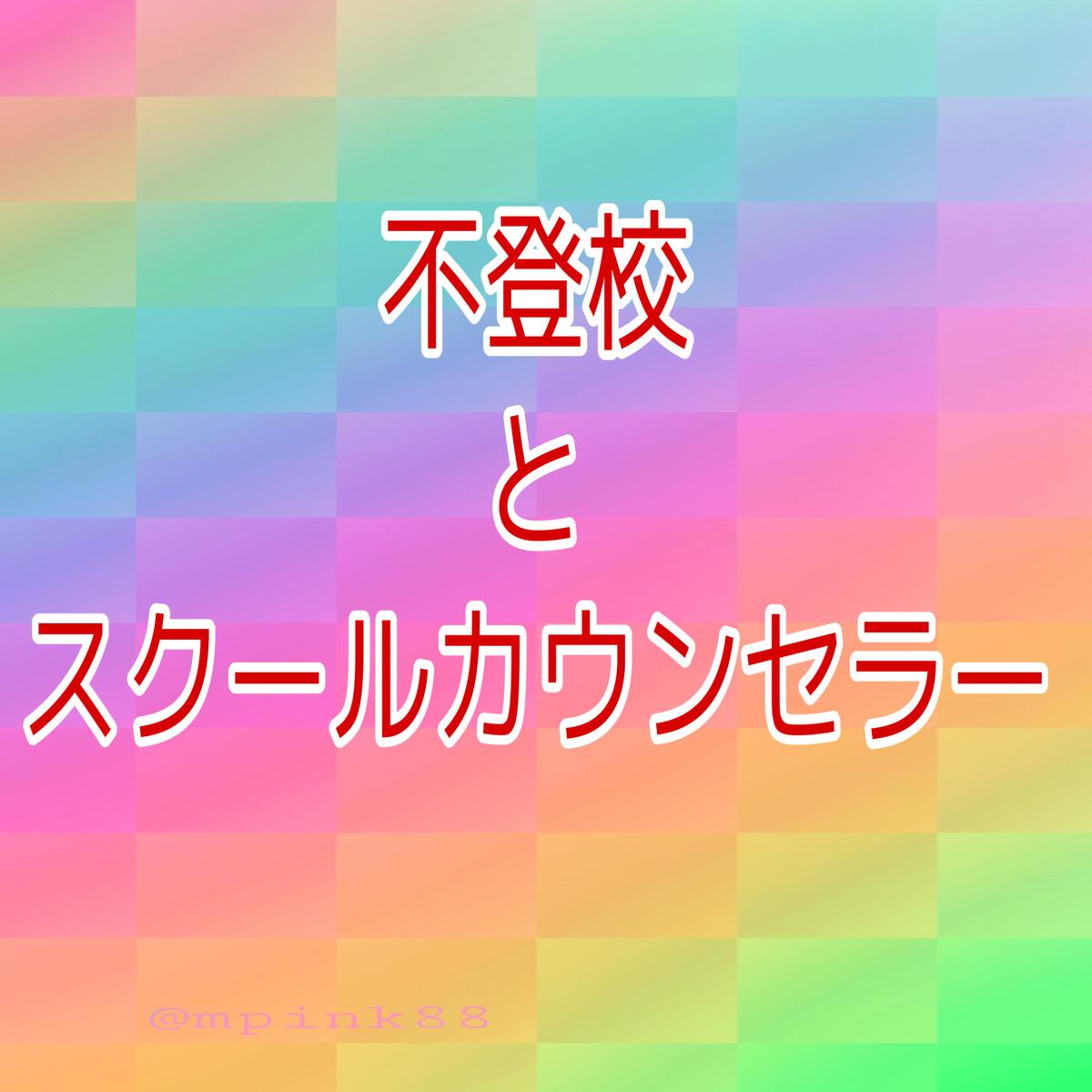 f:id:nanamiyuki:20210722074332j:plain