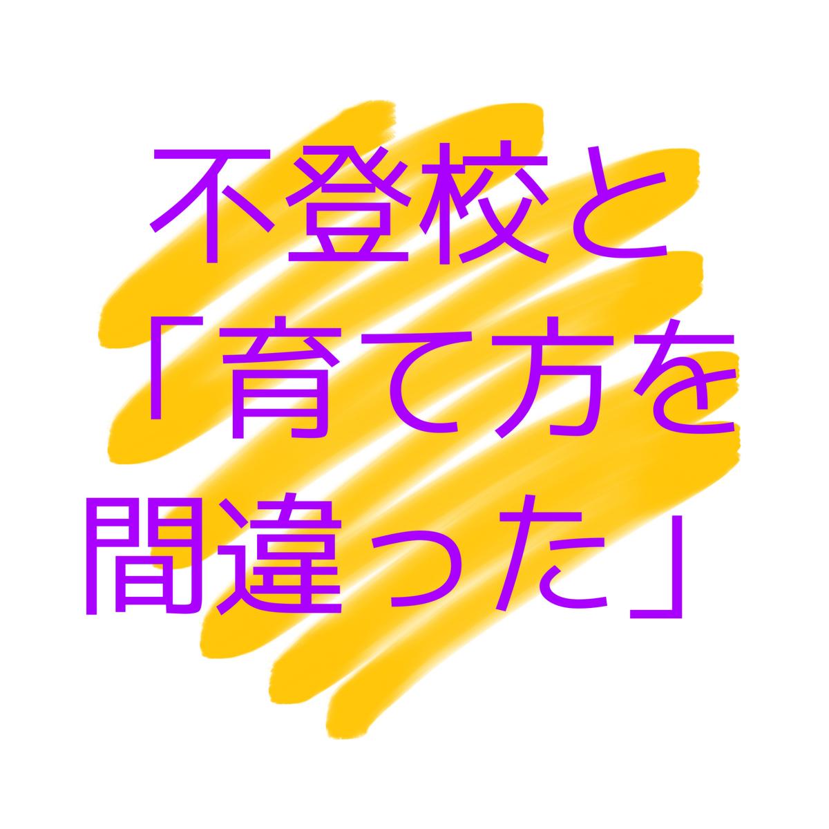 f:id:nanamiyuki:20210909144706j:plain
