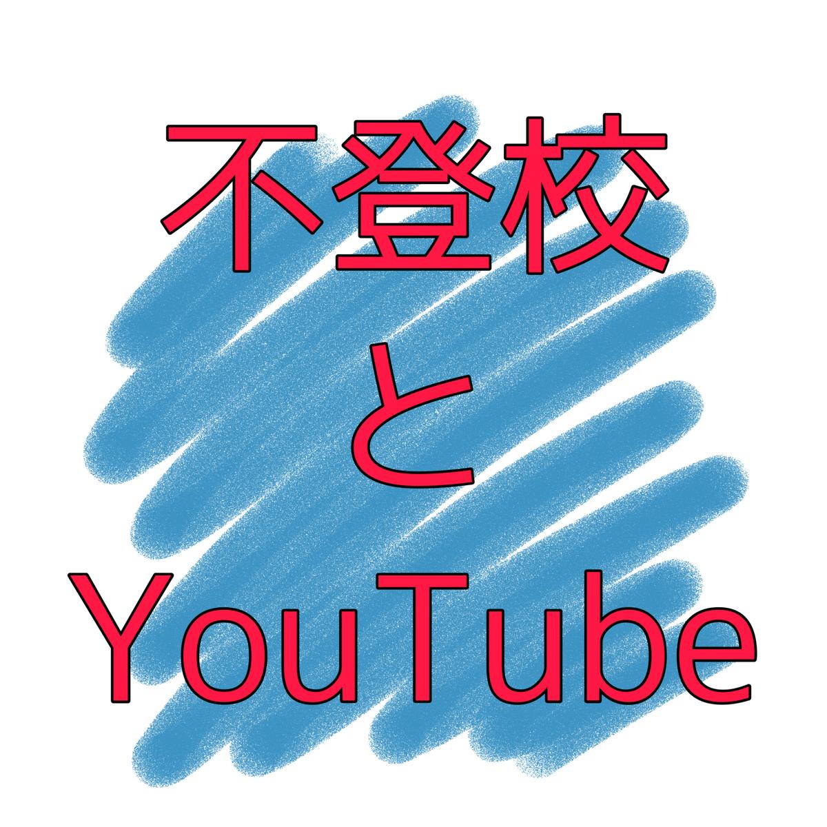 f:id:nanamiyuki:20210911071628j:plain
