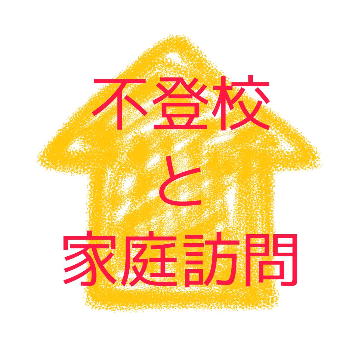 f:id:nanamiyuki:20210912101448j:plain